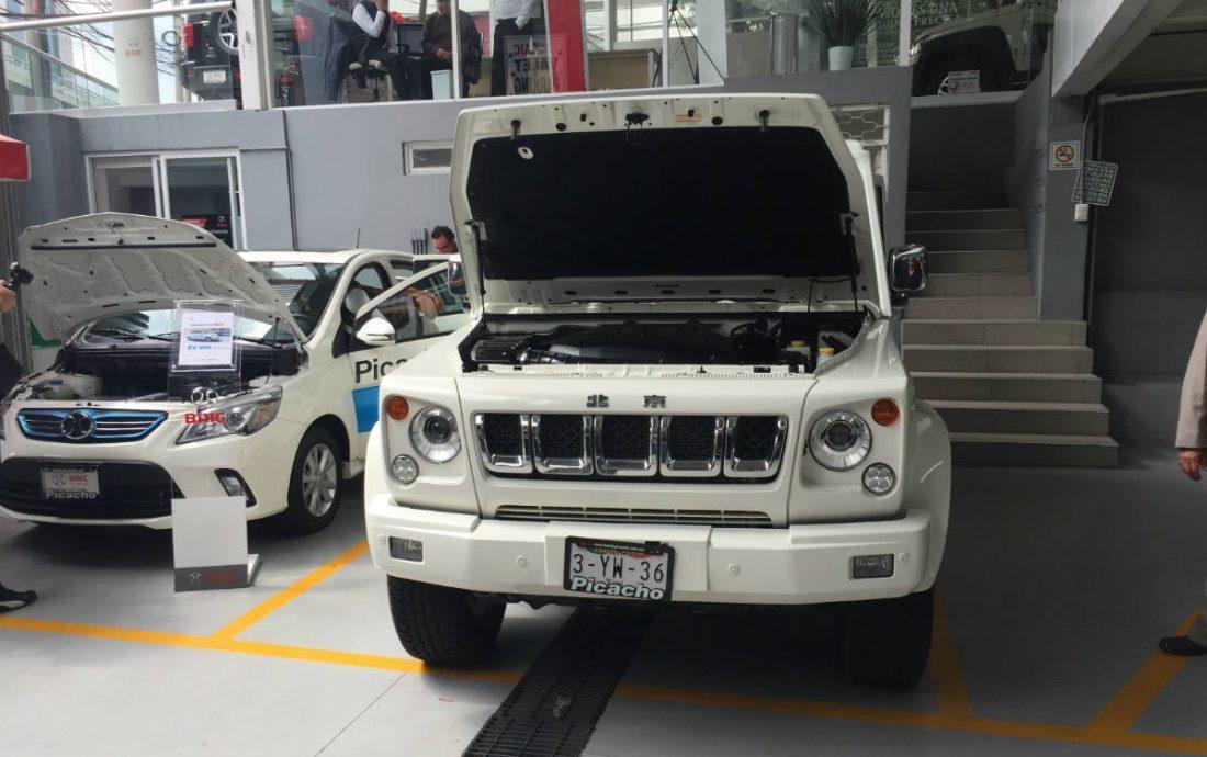 Baic México construirá planta de vehículos electrícos en 2020