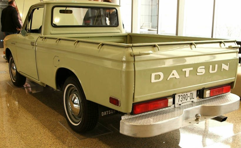Datsun 1600 Motor En Venta - impremedia.net